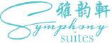 symphony_suites